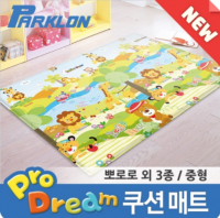 Parklon Dream Cushion (Yellow Bear - 200 x 140 x 4.2cm)